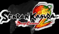 SK2 ENG Logo