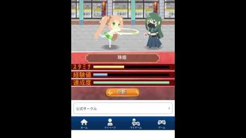 Senran Kagura New Wave - Tamaki In Action