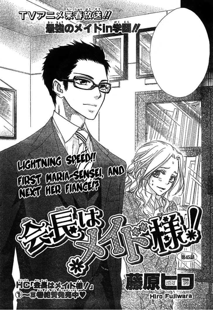 manga kaichou wa maid sama pdf golkes