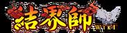 Kekkaishi Wiki-wordmark