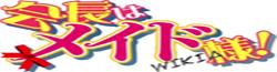 File:Kaichou wa Maid wikia logo.png