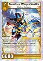 Alcadeus, Winged Justice (2DED)