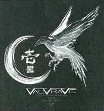 Valvrave Emblem