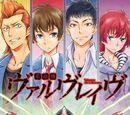 Kakumeiki Valvrave (Manga)