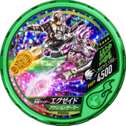 KREA-Ghost x Ex-Aid Energy Item