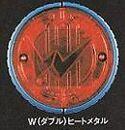 W HeatMetal Medal