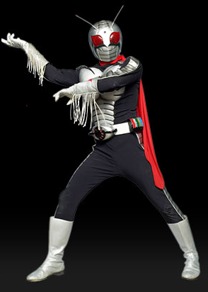 http://vignette1.wikia.nocookie.net/kamenrider/images/b/b8/Super-1.png/revision/latest?cb=20140318065035