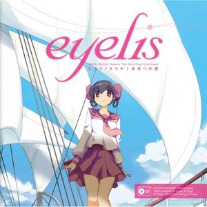 Eyelis album