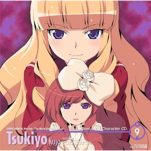 Tsukiyo CD cover1