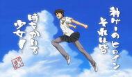 Keima=Makoto
