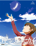 TWGOK Megami Blu-Ray ROUTE 6 cover