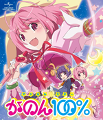 MagiKano cover