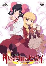 TWGOK Megami Blu-Ray ROUTE 2