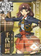CVL Chiyoda Carrier Kai 292 Card