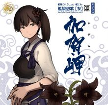 KanColle Vocal Collection vol