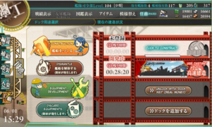 Kancolle Factory Tutorial 1a