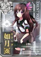 DD Kisaragi Kai 255 Card