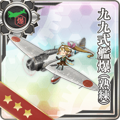 Type 99 Dive Bomber (Skilled) 097 Card