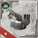 12.7cm Twin High-angle Gun Mount 010 Card