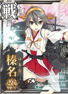 FBB Haruna Kai Ni 151 Card