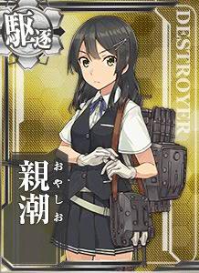 DD Oyashio 456 Card