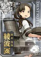 DD Ayanami Kai 207 Card