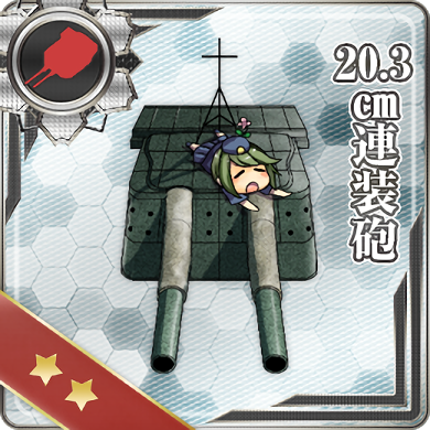 20.3cm Twin Gun Mount 006 Card
