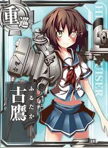 CA Furutaka 059 Card