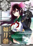 DD Kisaragi Kai Ni 435 Card