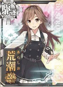 DD Arashio Kai Ni 490 Card