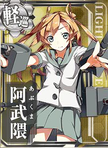 CL Abukuma 114 Card