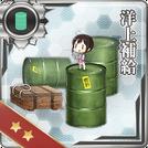 Equipment146-1
