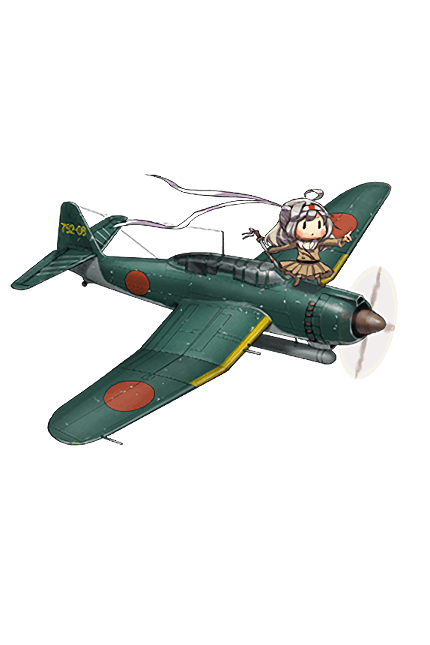 Ryuusei 018 Full