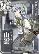 DD Yamagumo 414 Card