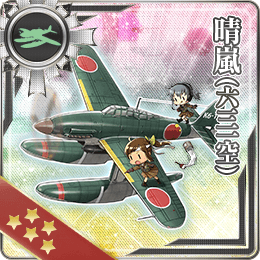 Seiran (631 Air Group) 208 Card