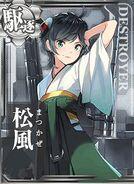 DD Matsukaze 474 Card