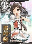 CL Naka Kai Ni 160 Card