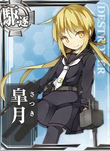 DD Satsuki 028 Card