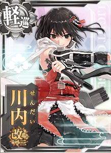 CL Sendai Kai Ni 158 Card