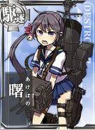 DD Akebono 015 Card
