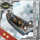 Daihatsu Landing Craft (Type 89 Medium Tank & Landing Force) 166 Card