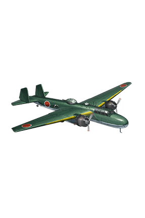 Type 96 Land-based Attack Aircraft 168 Equipment