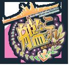 Anime logo small