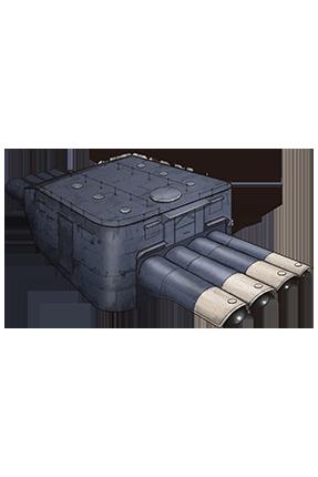 61cm Quadruple Torpedo Mount 014 Equipment