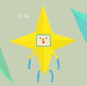 338676-twinkle large