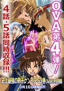 53 OVA