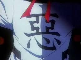 File:Sanosuke symbol.jpg