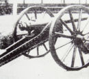 Armstrong cannon
