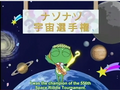 Keroro riddle champ.png