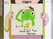 Kana's drawing